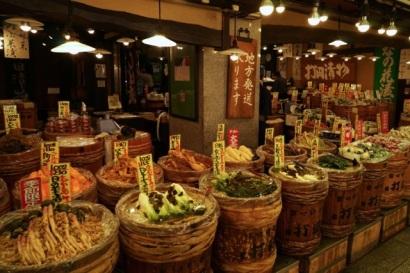 Nishiki market 01