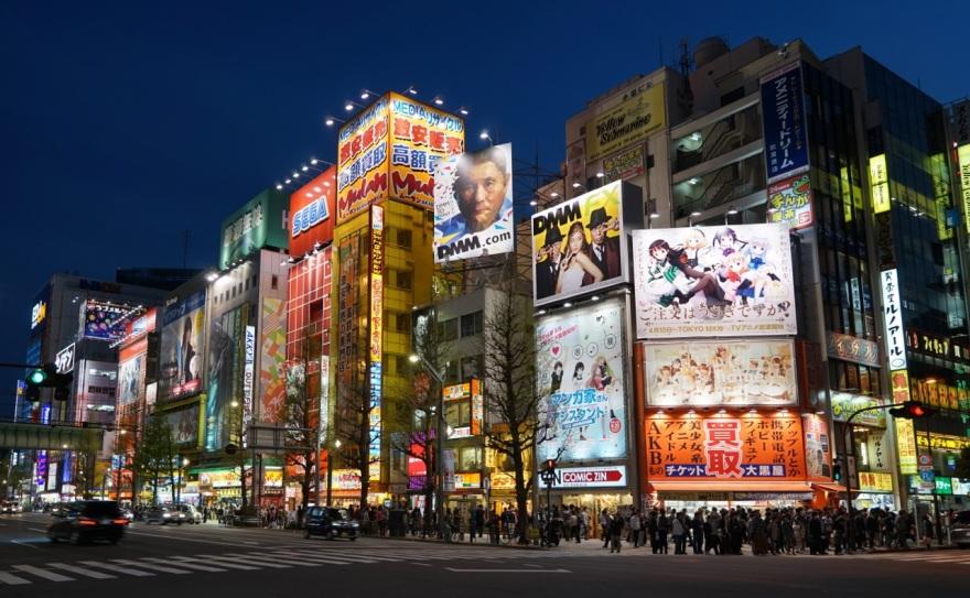Akihabara 2014 01