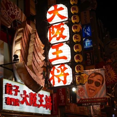Enseignes sur Dotonbori, à Osaka