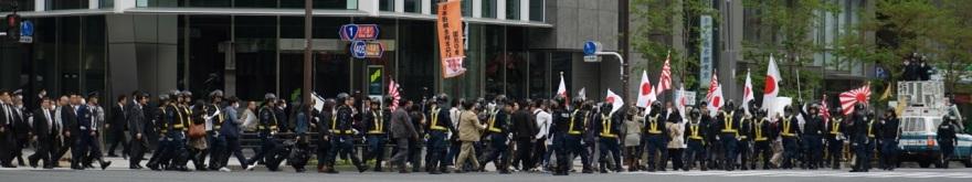 Manifestation 2014